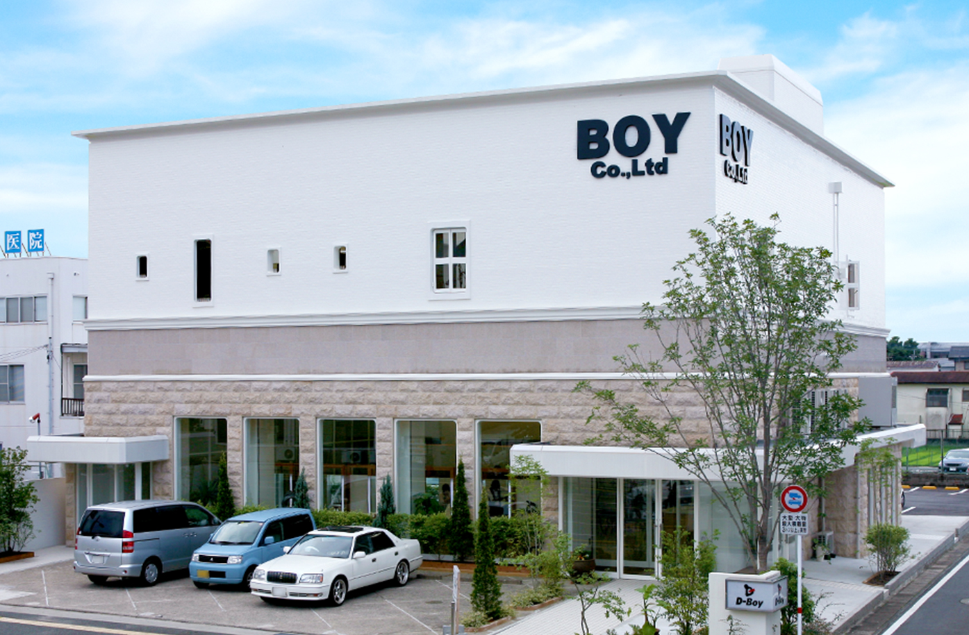 BOY GROUP社屋