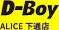 D-Boy ALICE 下通店