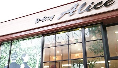 D-Boy ALICE下通店
