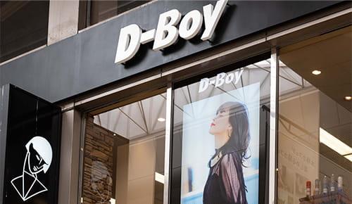 D-Boy 下通本店