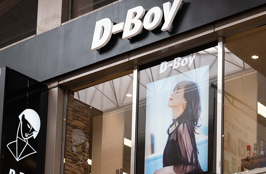 D-Boy 本店