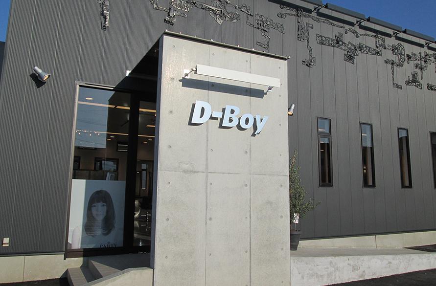 D-Boy PARTY 長嶺店